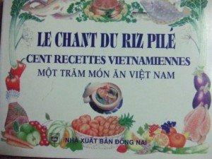20150808 - Porc au caramel - Le chant du riz pilé